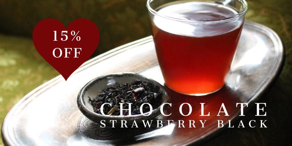 Chocolate Strawberry Black tea 4938 sale